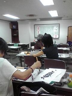 梵字9月12日の3.jpg