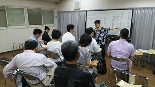 7月22日国語1.JPG